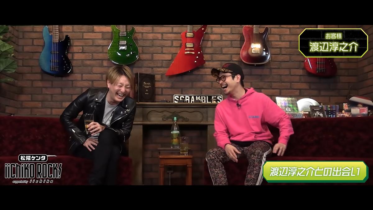 下町のナポレオン「いいちこ」と共に、松隈ケンタと渡辺淳之介が音楽談義!「iichiko ROCK!」レポート