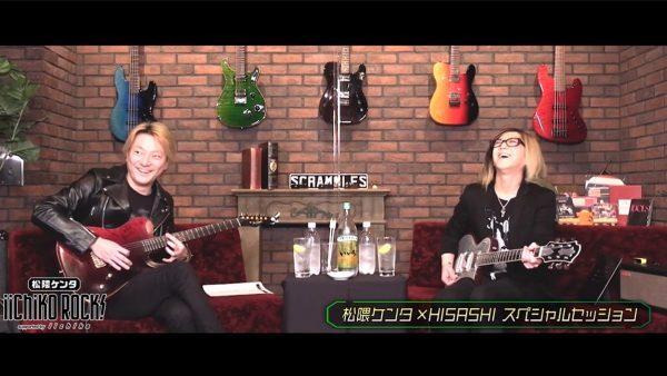GLAYのHISASHIと松隈ケンタがギターセッション!「iichiko ROCK!」第2回レポート
