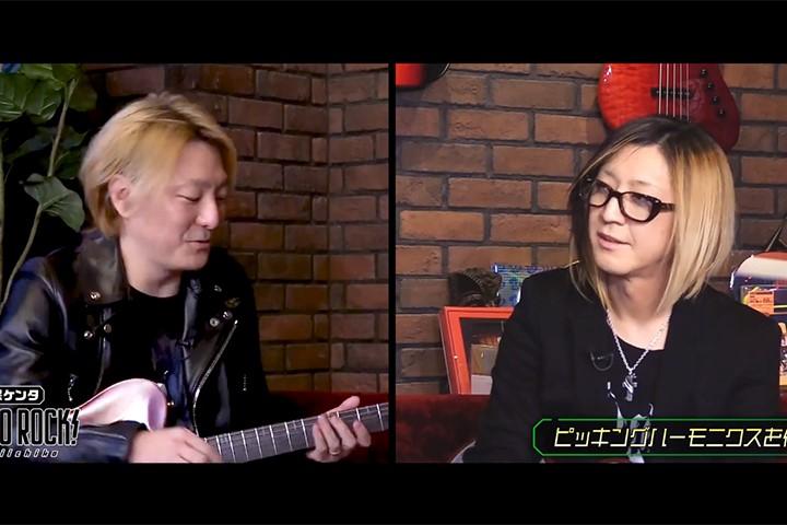 HISASHIさんの特徴ともいえるギターテクニック「ピッキングハーモニクス」を教えてもらう