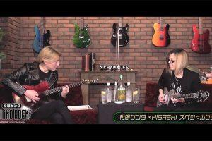 GLAY・HISASHI&松隈ケンタの豪華ギターセッション