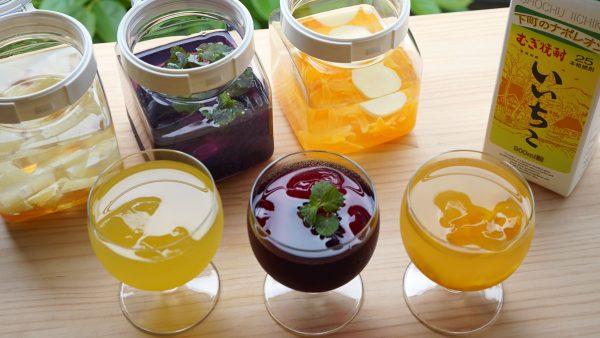 【果実のお酒】漬けて翌日すぐ完成! 本格焼酎でつくる簡単漬け込み酒レシピ