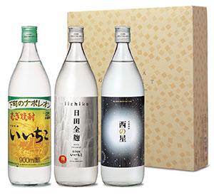 酒の杜からIZN-30