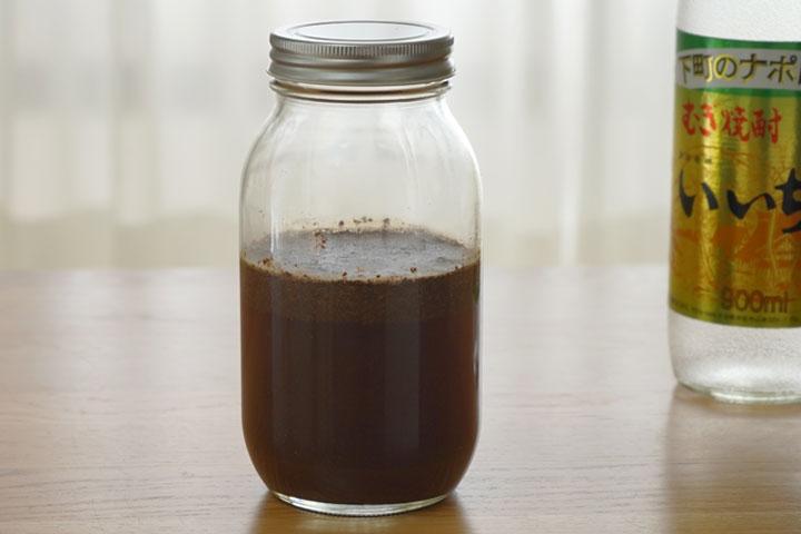粉のコーヒーでもコーヒー焼酎が作れます